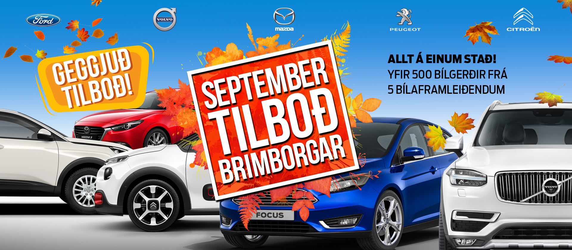 Septembertilboð í Brimborg